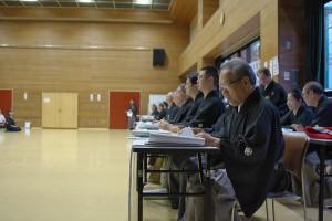 平成29年関東地区昇段審査会並びに審議員資格認定講習会